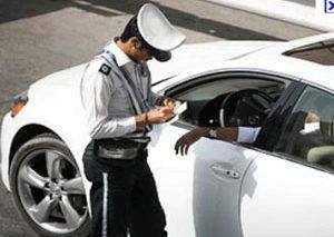 استعلام تخلفات رانندگی از طریق سایت راهور