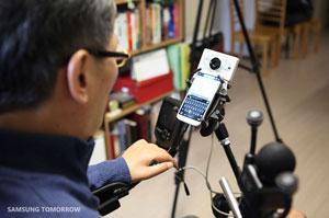 [اعلامیه] فناوری نوین سامسونگ در خدمت معلولان