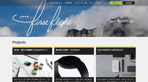 راه اندازی سایت برای تامین سرمایه پروژههای منتخب کارکنان توسط سونی