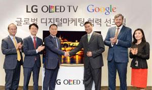 [اعلامیه]  مشارکت الجی با گوگل برای بازاریابی تلویزیون OLED الجی