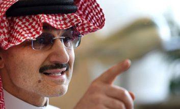 شاهزاده عربستان، ثروت خود را صرف امور خیریه میکند