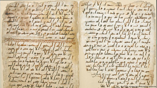 کشف اوراقی از «قدیمیترین قرآن» در دانشگاه بیرمنگهام