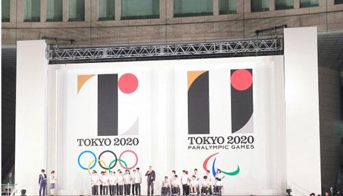 پرده برداری از لوگوی المپیک و پارالمپیک ۲۰۲۰ ژاپن