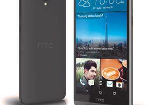 [اعلامیه]  +HTC One E9 در بازار ایران موجود است