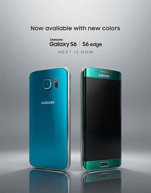ورود S6 آبی و S6 Edge سبز به بازار