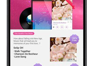 موزیک های-فای برای مشتریان گوشیهای هوشمند و پیشرفته الجی