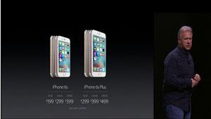 هزینه ساخت آیفون ۶ اس تنها ۲۳۴ دلار است!