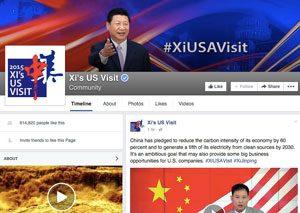 رئیسجمهور چین تنها صفحه قانونی فیسبوک در چین را دارد
