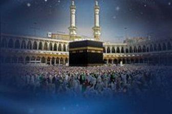 [اعلامیه]  تسهیلات ویژه همراه اول به حجاج بیت الله الحرام