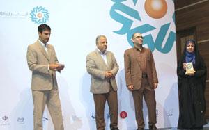 [اعلامیه] حمایت همراه اول از نخستین مسابقات طراحی صنعتی ایران
