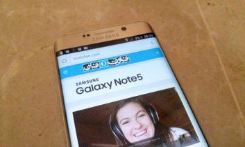 بررسی فوت و فن: +Galaxy S6 edge سامسونگ، زیبایی در انحنا و البته گرانقیمت