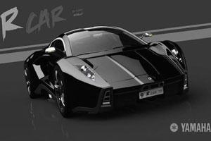 اولین اتومبیل تاریخ شرکت یاماها