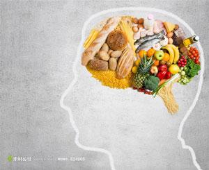 ۹ ماده غذایی که شما را تیزهوش میکنند