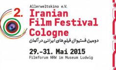 برگزاری دومین جشنواره فیلمهای ایرانی در کلن