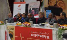 دومین نشست خبری جشنواره گزارش یک نگرانی برگزار شد