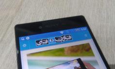 بررسی فوت و فن: Sony Xperia Z5 Premium، اولین موبایل ۴K دنیا، یک شوالیه تمام عیار