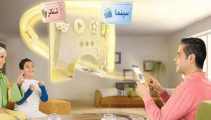 [اعلامیه] بلیتهای جشنواره موسیقی فجر در نرمافزار «گیشه» ایرانسل عرضه شد