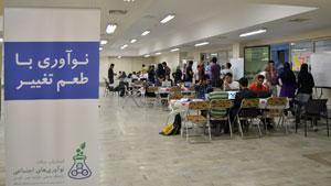 با حمایت سامسونگ، نخستین استارتاپ ویکند نوآوری اجتماعی برگزار شد