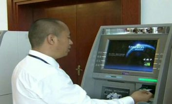 راهاندازی اولین خودپرداز مجهز به فناوری تشخیص چهره