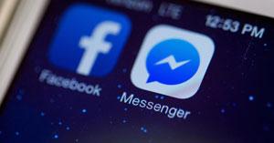قابلیت جدید فیسبوک مسنجر