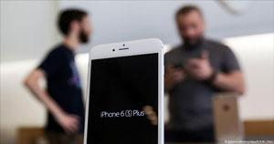 افبیآی راز رمزگشایی آیفون رضوان فاروق را به اپل نمیگوید