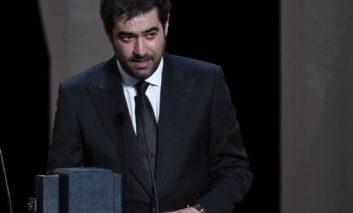 شهاب حسینی برنده جایزه بهترین بازیگر شد