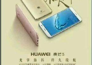 گوشی هوشمند جدید هوآوی هفته آینده رونمایی میشود