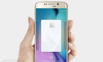سامسونگ در حال تست پلتفرم Samsung Pay در کره جنوبی