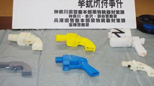حکم زندان برای مرد ژاپنی به جرم ساخت اسلحه با چاپ سه بعدی