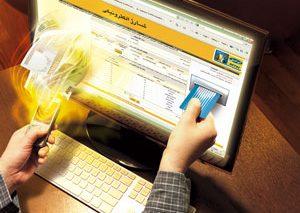 [اعلامیه ایرانسل] معاونت فروش و توزیع ایرانسل خبر داد: ۴۵میلیون نقطه دسترسی به شبکه فروش ایرانسل - بخش دوم