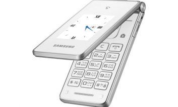 ارائه گوشی تاشوی جدید سامسونگ با دو صفحه نمایش