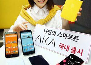 گوشیهای جدید الجی AKA با شخصیتهای دیجیتال
