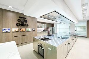 [اعلامیه سامسونگ] همکاری سامسونگ با معتبرترین مدرسه هنرهای آشپزی فرانسه