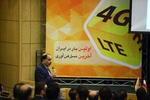 [اعلامیه ایرانسل] برای نخستین بار در ایران شبکه نسل چهارم تلفن همراه توسط ایرانسل در مشهد راهاندازی شد