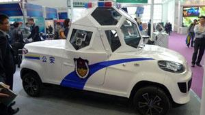 یک اتومبیل عجیب برای پلیس!