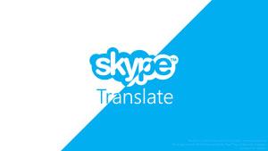 مترجم اسکایپ راهاندازی شد