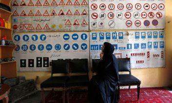 آموزش رانندگی در کابل
