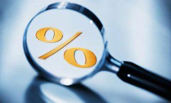 موعد تغییر نرخ سود بانکی فرا رسید