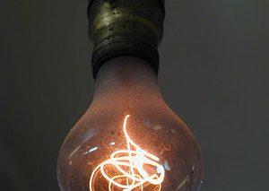 قدیمیترین لامپ روشن