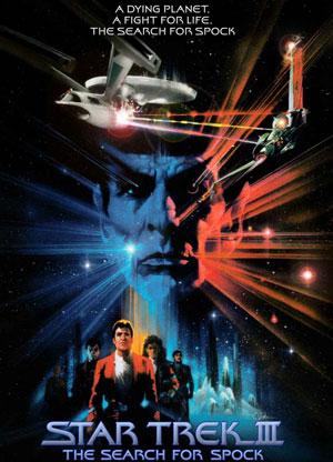 تاریخ اکران و کارگردان جدید «پیشتازان فضا ۳» مشخص شد
