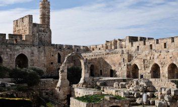 بقایای کاخ «شاه هیرود» در اورشلیم کشف شد
