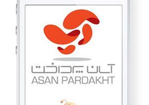 آپ، اولین برنامه پرداخت الکترونیکی ایرانی در اپاستور