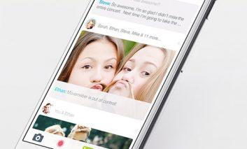 اپلیکیشنی که به شما اجازه میدهد پیامهای متنی خجالتآور را پاک کنید