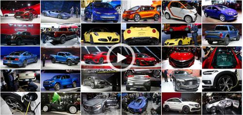 اتومبیلهای نمایشگاه دیترویت در کمتر از ۳ دقیقه + ویدیو