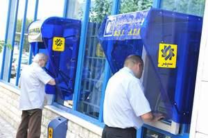ارایه خدمات بدون کارت از طریق دستگاههای خودپرداز بانک صادرات ایران