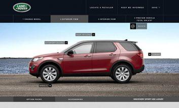 نمای برونی Land Rover Discovery Sport را به دلخواه تغییر دهید