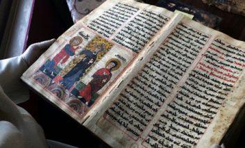 نسخ خطی اقلیت مسیحی عراق در خطر نابودی