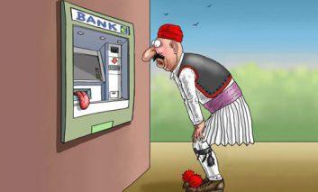 یونان و اتحادیه اروپا