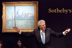 رکورد شکنی فروش آثار بزرگان هنر در حراج ساتبی لندن
