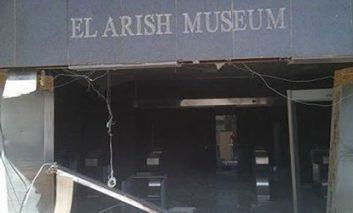 حملات تروریستی به موزه مصری آسیب رساند